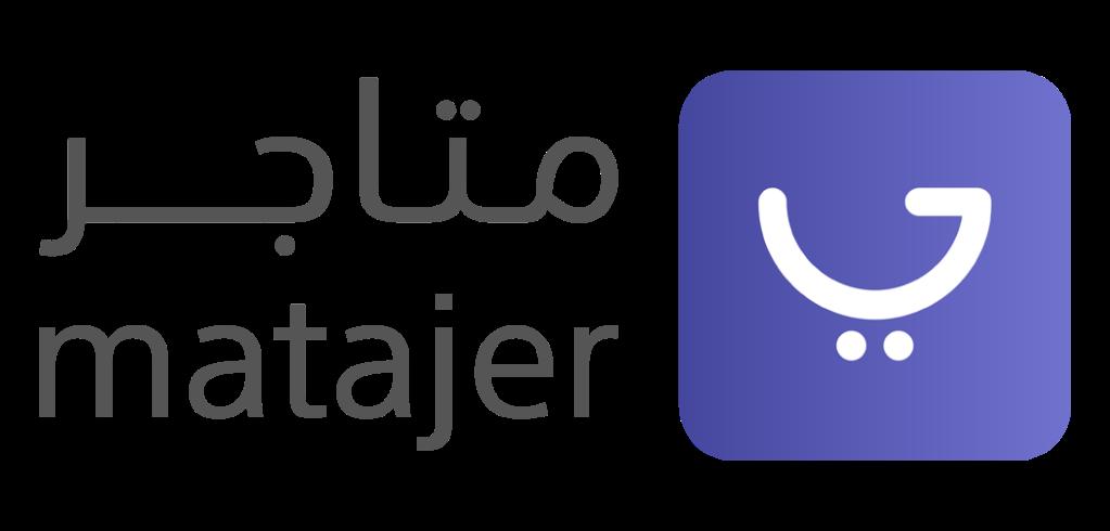 شعار منصة متاجر